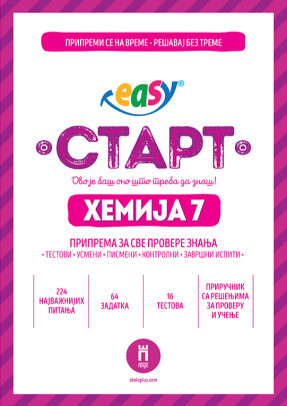 Easy Start ★ Hemija 7
