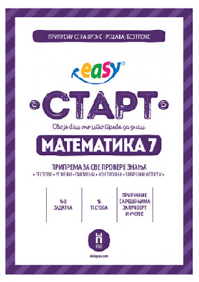 Easy Start ★ Matematika 7