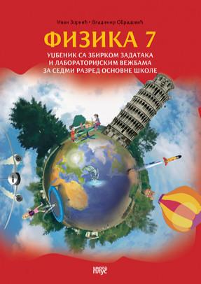 Fizika 7 – udžbenik sa zbirkom zadataka