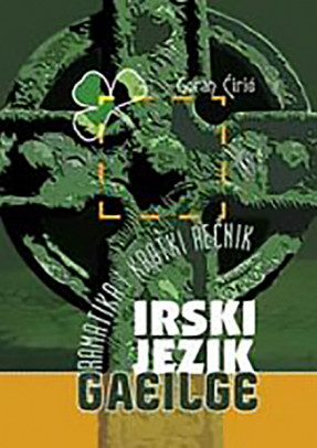 Irski jezik -gramatika i rečnik
