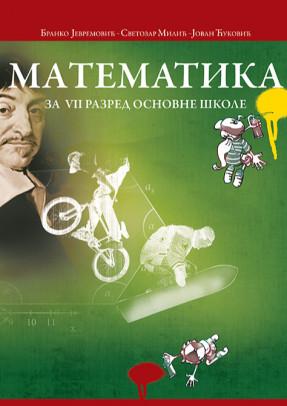 Matematika - udžbenik za 7. razred
