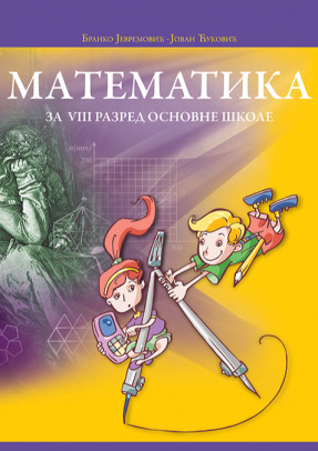 Matematika- Udžbenik za 8. razred