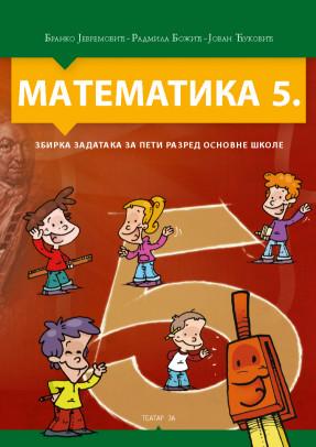 Zbirka matematika 5