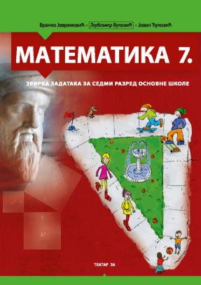 Zbirka matematika 7
