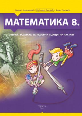Zbirka matematika 8