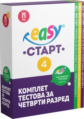 Easy Start★ Komplet za 4. razred