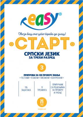 Easy Start ★ Srpski jezik 3