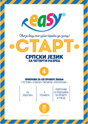Easy Start ★ Srpski jezik 4
