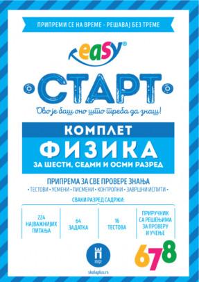 Easy Start ★ Komplet za fiziku- 6, 7. i 8. razred